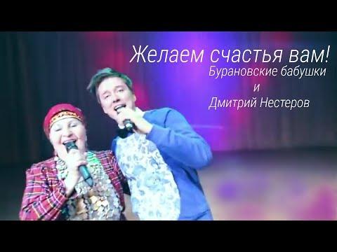 Песня счастья русской земли минусовка