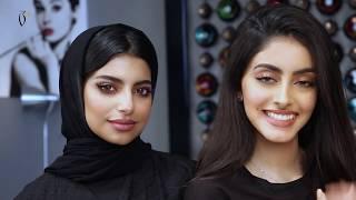 Makeup Tutorial By Jood Aziz & Shahad Al Zahrani | ميكب توتوريال مع جود عزيز وشهد الزهراني