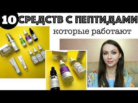 Маска для лица отбеливающая с аспирином