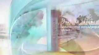 Belita & Vitex | Белорусская косметика и бытовая химия | Натуральные продукты