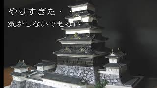 プラモデル江戸城