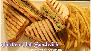 chicken club sandwich recipe pakistani - मुफ्त