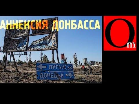 , title : 'Аннексия Донбасса де-факто'