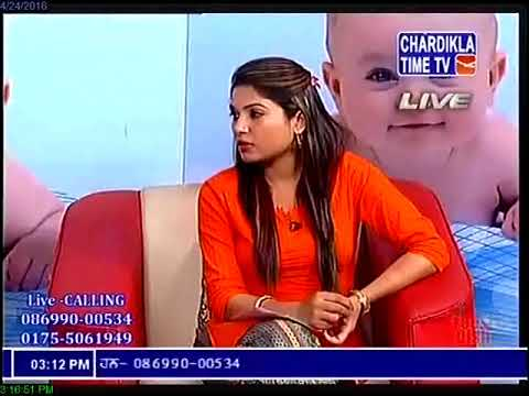 Infertility Problems Explained By Dr. Sumita Sofat