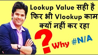 Why VLOOKUP Not Working #N/A ? Even For Valid Lookup Values ?