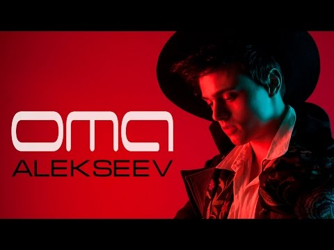Концерт ALEKSEEV в Запорожье - 7