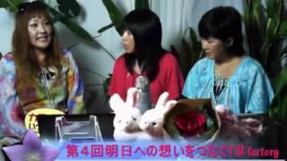 第4回f#factoryインストラクター清水綾子さん脳トレ発声法part2