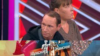 Мужское / Женское - Лучшее - детям. Выпуск от 13.12.2018
