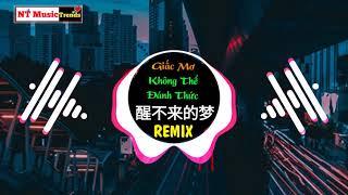回小仙 - 醒不来的梦 (DJheap九天版) Giấc Mơ Không Thể Đánh Thức (Remix) - Hồi Tiểu Tiên || Hot Tiktok Douyin