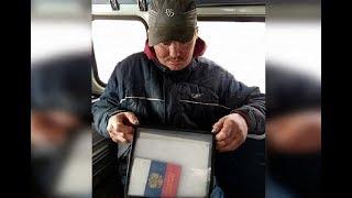 Бездомный нашел на мусорке документы и направление на важную операцию. А потом как в кино