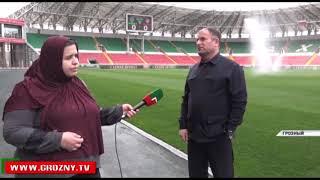 Чечня готова к приему сборной Египта по футболу