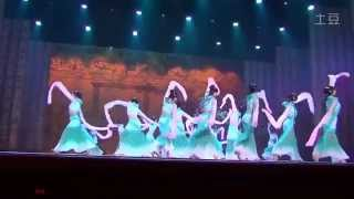 Beautiful chinese dance - 采薇