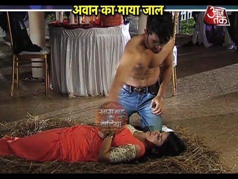 Naamkaran: Neil-Avni's naughty romance - Saas Bahu Aur Betiyaan
