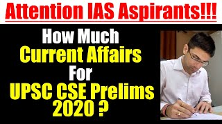 How Much Current Affairs For UPSC CSE/ IAS Prelims 2020 - Important Advice For All Aspirants