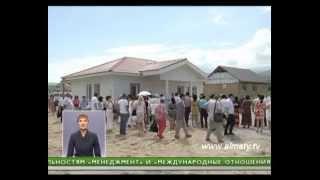 В Алматы будут строить недорогие дома за 22 дня