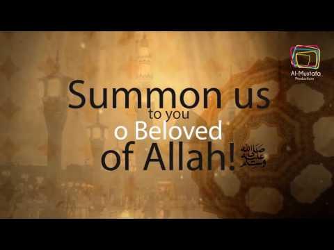 Rasool allah mp3 song download