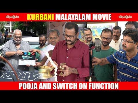 Kurbani Malayalam Movie | Pooja & Switch On | Shane Nigam