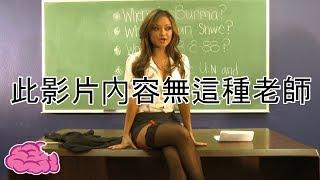 5個每個學生都想擁有的神等級老師