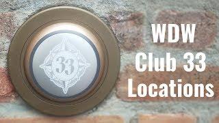 Club 33 Disney World   All 4 Locations   Animal Kingdom, Magic Kingdom, Epcot, & Hollywood Studios