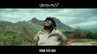 Sooraiyadal Trailer 3