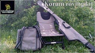 Кресла рюкзаки для рыбалки