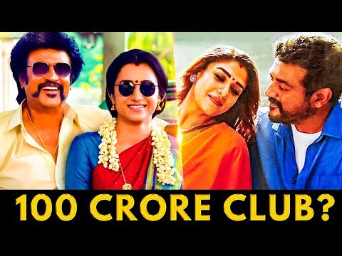 PETTA Vs VISWASAM : Who will Make 100 Crores in Tamil Nadu First ? | Tirupur Subramaniam Interview
