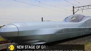 Japan tests world's fastest bullet train, the ALFA-X