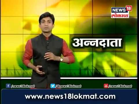 Success Story of Vitthal Ganga Covered By News18 Lokmat