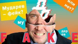 """Короткометражка """"Фейк"""" - комедия про выборы 2018"""