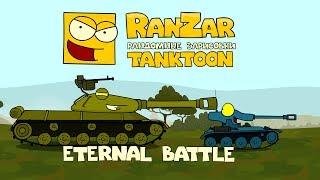 Tanktoon: Eternal Battle. RanZar