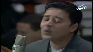 اغاني حصرية مدحت صالح كليب- العوازل ياما قالوا تحميل MP3