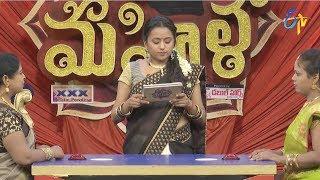 Star Mahila | 29th  May 2018 | Full Episode | ETV Telugu