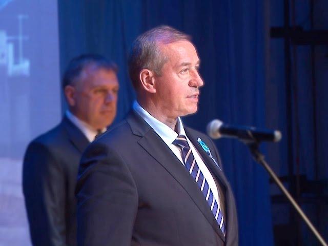 Поздравление от губернатора