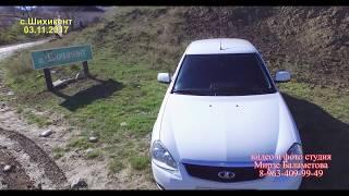 АЭРОсъемка села Шихикент в 4k video