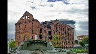 Поездка в Волгоград Музей Сталинградская битва