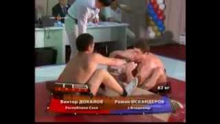 Мас-рестлинг Чемпионат России часть 2  Mas-wrestling championship of Russia Part 2