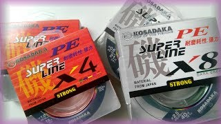 Kosadaka super line pe x4 winter pro