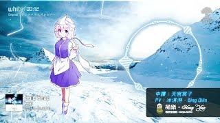 ᴴᴰ⁶⁰【東方Vocal】FELT|white【中日English附詞】