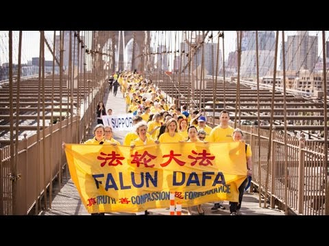 Falun Gong Takes Over New York | China Uncensored