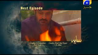 Saaya Episode 18 Teaser Promo   HAR PAL GEO - Video Youtube