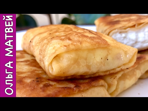 , title : 'Рецепт Вкусных Налистников (Блины)  с Творогом | Crepes With Cottage Cheese Recipe'