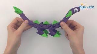 """Набор для творчества ЗD оригами """"Динозаврик"""" 206 модулей от компании Интернет-магазин """"Радуга"""" - школьные рюкзаки, канцтовары, творчество - видео"""