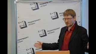 «Стол», лекторий «1917», Сергей Беляков: «Украинский вопрос накануне и во время революции»