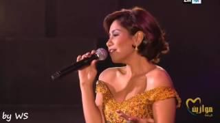 شيرين - أنا كلي ملكك (حفل موازين ) | Sherine Mawazine 2016 - Kolly Melkak