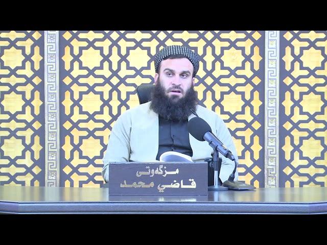 56 - تيسيرالعليِّ شرح شمائل النبيِّ للترمذيِّ