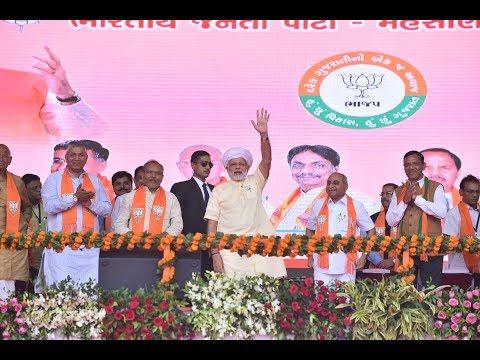 PM Modi addresses Public Meeting in Mehsana, Gujarat