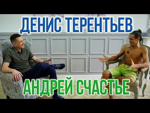Куплю квартиру в счастье луганской
