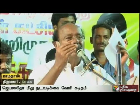 Ramadoss-writes-to-Human-Rights-Commission-calling-for-action-against-Jayalalithaa