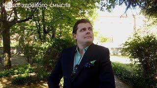 Евгений Понасенков прогуливается в монастыре неподалеку от Рима и напевает
