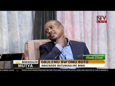 MWASUZE MUTYA: Obulemu bw'omu buto, abazadde batunnulire bino